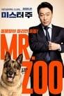 Regarder, Mr. Zoo The Missing Vip 2020 Streaming Complet VF En Gratuit VostFR