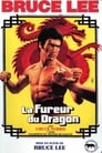 La Fureur du dragon