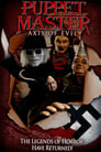 Poster for Puppet Master: Axis of Evil
