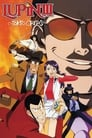 Regarder Lupin III : Tokyo Crisis (1998), Film Complet Gratuit En Francais