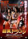 Regarder Big Tits Zombie (2010), Film Complet Gratuit En Francais