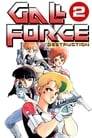 Gall Force 2: Destruction