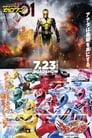 Mashin Sentai Kiramager: The Movie (2020)