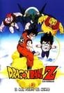 Dragon Ball Z - Il più forte del mondo