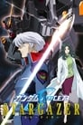 機動戦士ガンダムSEED C.E.73 STARGAZER ☑ Voir Film - Streaming Complet VF 2006