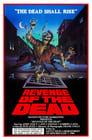 Revenge of the Dead (1983) Movie Reviews