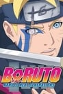 Boruto: Naruto Next Generations: 1×112