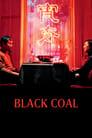 مشاهدة فيلم Black Coal, Thin Ice 2014 مترجم أون لاين بجودة عالية