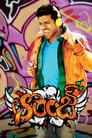 Orange (2010)
