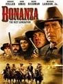 Bonanza: The Next Generation (1988)