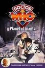 Poster for Doctor Who: Planet of Giants