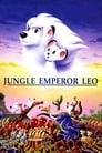 Leo, König der Löwen (1997)