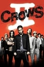 Image Crows Zero II
