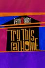 مترجم أونلاين و تحميل Penn & Teller: Try This at Home 2020 مشاهدة فيلم