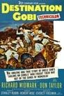 😎 Destination Gobi #Teljes Film Magyar - Ingyen 1953