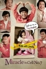 Watch Miracle in Cell No. 7 Full Movie