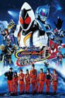 [Voir] 仮面ライダーフォーゼ THE MOVIE みんなで宇宙キターッ! 2012 Streaming Complet VF Film Gratuit Entier