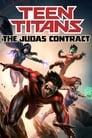 Юні Титани: Контракт Іуди