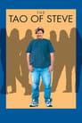 The Tao of Steve (2000) Movie Reviews