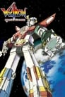 Image Voltron: Defender of the Universe