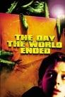 День кінця світу