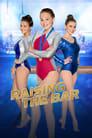 Raising the Bar (2016)