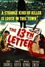 The 13th Letter (1951) Movie Reviews