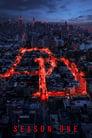 Marvel's Daredevil Season 1