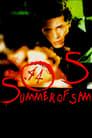 🕊.#.Summer Of Sam Film Streaming Vf 1999 En Complet 🕊
