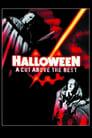 Halloween: A Cut Above the Rest