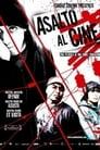 Asalto al cine (2011) Movie Reviews