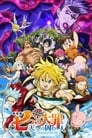 Poster for The Seven Deadly Sins: Prisoners of the Sky