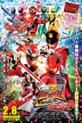 مترجم أونلاين و تحميل Mashin Sentai Kiramager: Episode ZERO 2020 مشاهدة فيلم