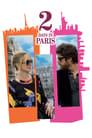 Два дні в Парижі (2007)