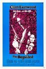 Обдурений (1971)