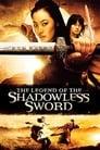 مترجم أونلاين و تحميل Shadowless Sword 2005 مشاهدة فيلم