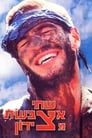 [Voir] Ricochets 1986 Streaming Complet VF Film Gratuit Entier