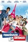 Французька для початківців (2006)