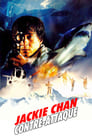 🕊.#.Police Story 4 : Contre-attaque Film Streaming Vf 1996 En Complet 🕊