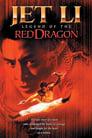 La Légende du Dragon Rouge