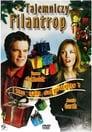Secret Santa (2003)