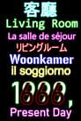 Living Room (2021)