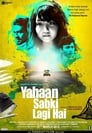 Image Yahaan Sabki Lagi Hai (2015) Full Hindi Movie Watch Online