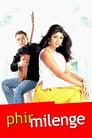 Phir Milenge (2004) Movie Reviews