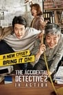 Poster for The Accidental Detective 2: In Action