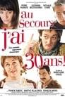 Last Chance Saloon (2004)