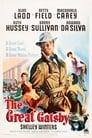 Великий Гетсбі (1949)
