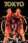 😎 眞 女神轉生 東京默示錄 #Teljes Film Magyar - Ingyen 1995