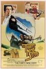 Тридцять дев'ять сходинок (1978)