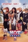 [Voir] Hot Shots ! 2 1993 Streaming Complet VF Film Gratuit Entier